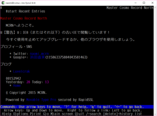 lynx-2_8_8-VPS.png
